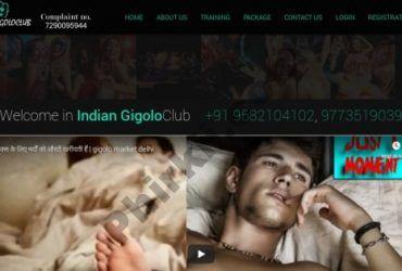 indiangigoloclub.jpg